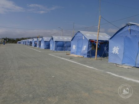 The Tent Camp: Albergue Fuerza Sucre