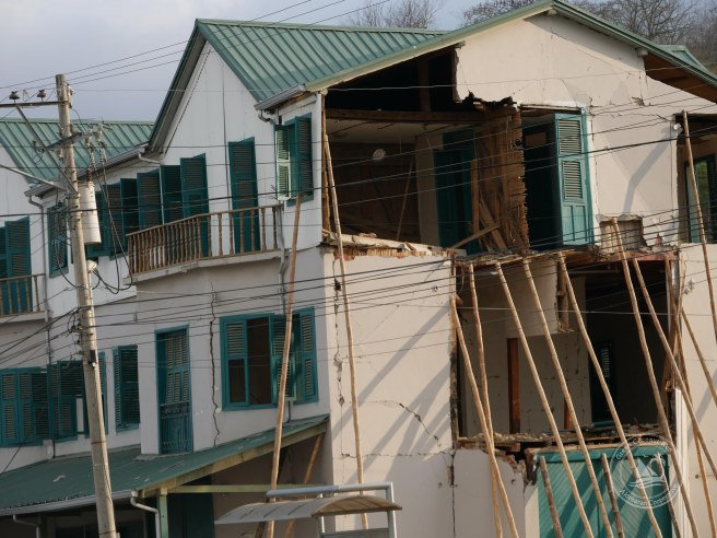 Estimates were around 50% the structures in Bahia were damaged.